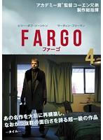 FARGO/ファーゴ Vol.4