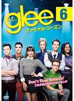 glee/グリー ファイナル・シーズン vol.6
