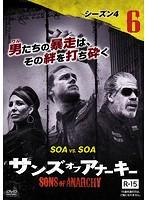 サンズ・オブ・アナーキー シーズン4 Vol.6