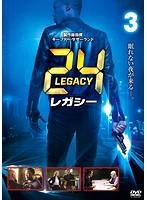 24-TWENTY FOUR-レガシー vol.3