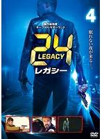 24-TWENTY FOUR-レガシー vol.4
