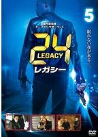 24-TWENTY FOUR-レガシー vol.5
