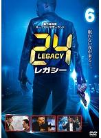 24-TWENTY FOUR-レガシー vol.6