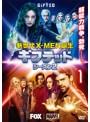 ギフテッド 新世代X-MEN誕生 シーズン2 vol.1