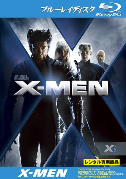 X-MEN (ブルーレイディスク)