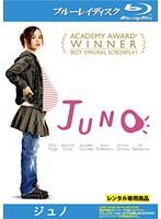 JUNO/ジュノ (ブルーレイディスク)