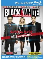 Black&White/ブラック&ホワイト (ブルーレイディスク)