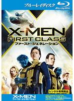 X-MEN:ファースト・ジェネレーション (ブルーレイディスク)