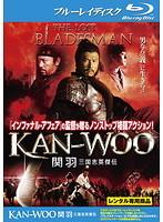 KAN-WOO 関羽 三国志英傑伝 (ブルーレイディスク)