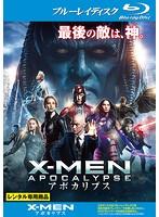 X-MEN:アポカリプス (ブルーレイディスク)