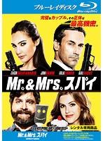 Mr.&Mrs.スパイ (ブルーレイディスク)