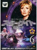 スターゲイト SG-1 シーズン5 Vol.6