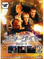 スターゲイト SG-1 シーズン6 Vol.2