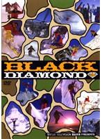 FUJI TELEVISOIN 里谷多英 PRESENTS BLACK DIAMOND VOL.2
