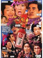 「水10!」ワンナイR&R Vol.7