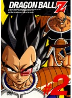 DRAGON BALL Z #02