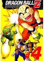 DRAGON BALL Z #04