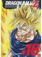 DRAGON BALL Z #16