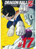 DRAGON BALL Z #17