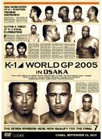 K-1 WORLD GP 2005 開幕戦