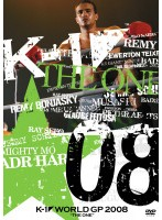 K-1 WORLD GP 2008 'THE ONE'