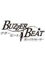 ブザー・ビート~崖っぷちのヒーロー~ Vol.3