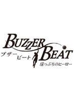 ブザー・ビート~崖っぷちのヒーロー~ Vol.6