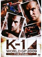 K-1 WORLD GP 2009 'THE FINAL'