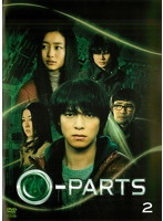 O-PARTS~オーパーツ~ 2