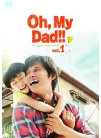 Oh, MY Dad!! 1