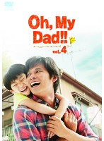 Oh, MY Dad!! 4
