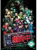 戦闘中 第六陣 ~恐竜の乱~