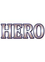 HERO(2014年版) Vol.3