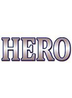 HERO(2014年版) Vol.4