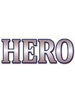 HERO(2014年版) Vol.5