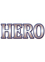 HERO(2014年版) Vol.6