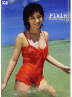 Plain/安田美沙子