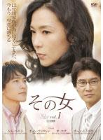 その女 Vol.01