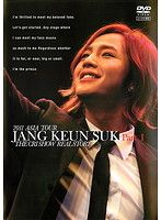 2011 ASIA TOUR JANG KEUN SUK THE CRI SHOW REAL STORY Part 1