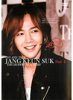 2011 ASIA TOUR JANG KEUN SUK THE CRI SHOW REAL STORY Part 4