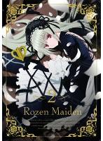 ローゼンメイデン 2【2013年作品】