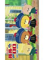 がんばれ!ルルロロ TINY TWIN BEARS ~かわいいおうじさま~
