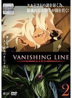牙狼<GARO>-VANISHING LINE- Vol.2