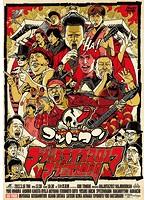 ゴッドタン マジ歌ライブ2017 マジ武道館