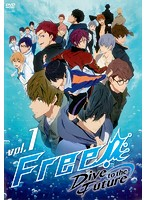 Free!-Dive to the Future- (1)