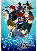 Free!-Dive to the Future- (6)