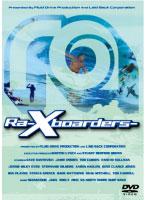Ra エックス・ボーダーズ
