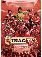 INAC TV vol.1