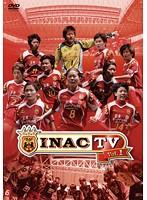 INAC TV vol.1