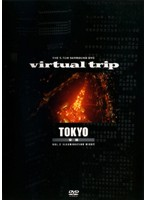 virtual trip 空撮 TOKYO Vol.2 ILLUMINATION NIGHT